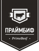ТМ ПРАЙМБИФ Мраморное зерновой откорм